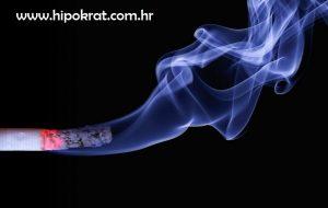 Lobelija za prestanak pušenja
