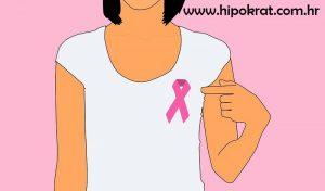 Rak dojke - ispovijest